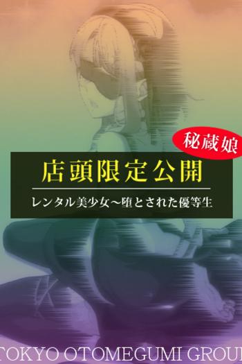 心海(ここみ)
